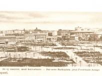 1800-as évek vége, Új vásártér (II. János Pál pápa tér), 8. kerület